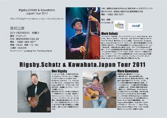 Rigsby.Schatz & Kawabata. Japan Tour 2011