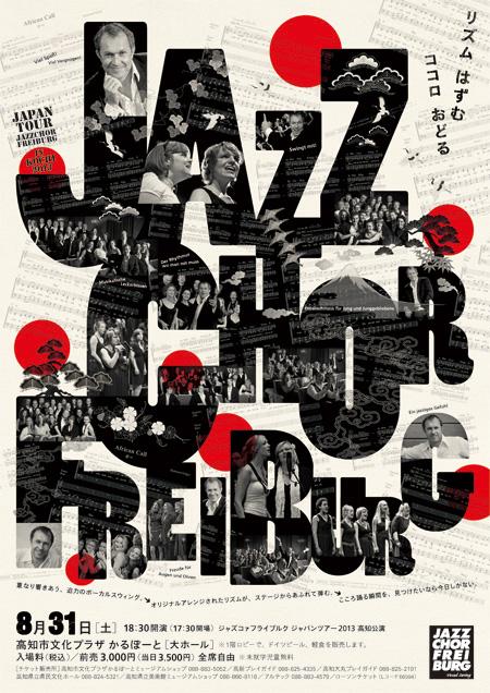 Jazzchor Freiburg Japan Tour 2013