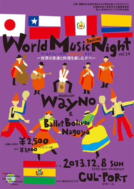 World Music Night vol.14 WAYNO