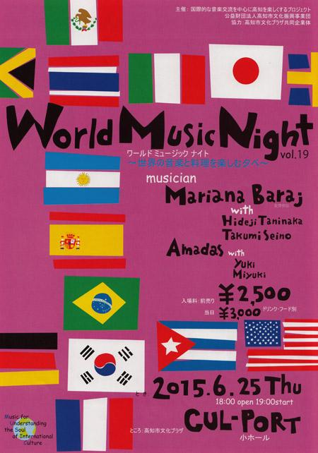 World Music Night vol.19 マリアナ・バラフ