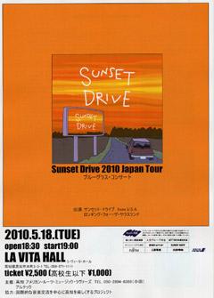 Sunset Drive 2010 Japan Tour