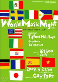 World Music Night vol.2 Tipton Hill Boys