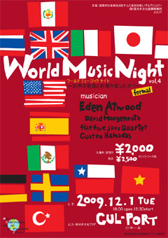 World Music Night vol.4 イーデン・アトウッド