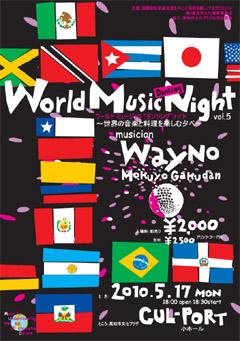 World Music Night vol.5 WAYNO