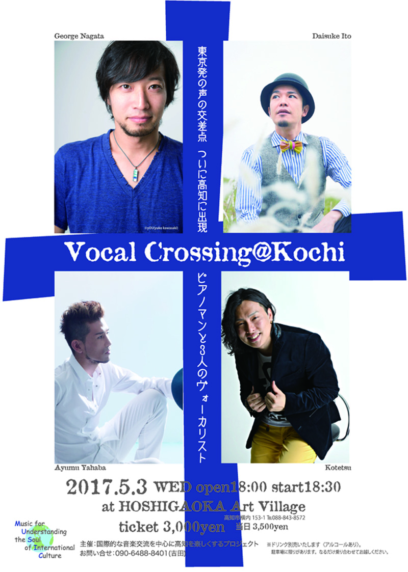 Vocal Crossing @Kochi