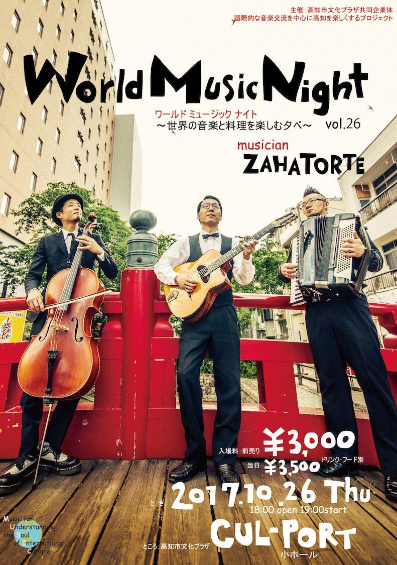 World Music Night vol.26 ザッハトルテ