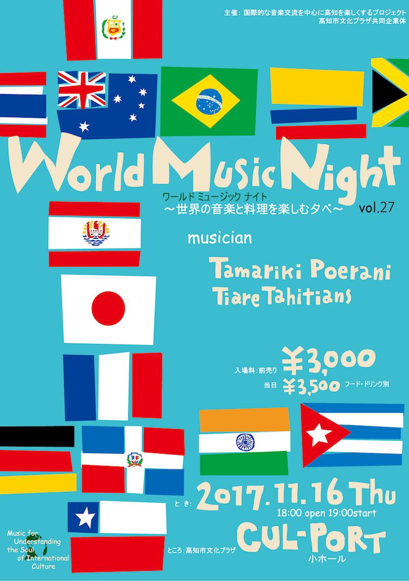 World Music Night vol.27 タマリキポエラニ