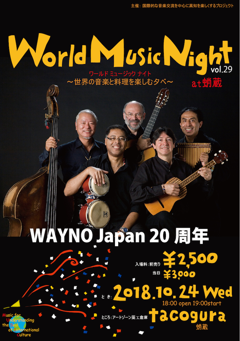 World Music Night vol.29 WAYNO